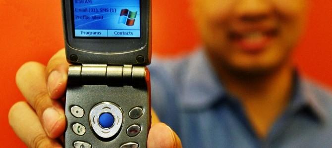 Motorola МРх200: один из лучших телефонов прошлого десятилетия