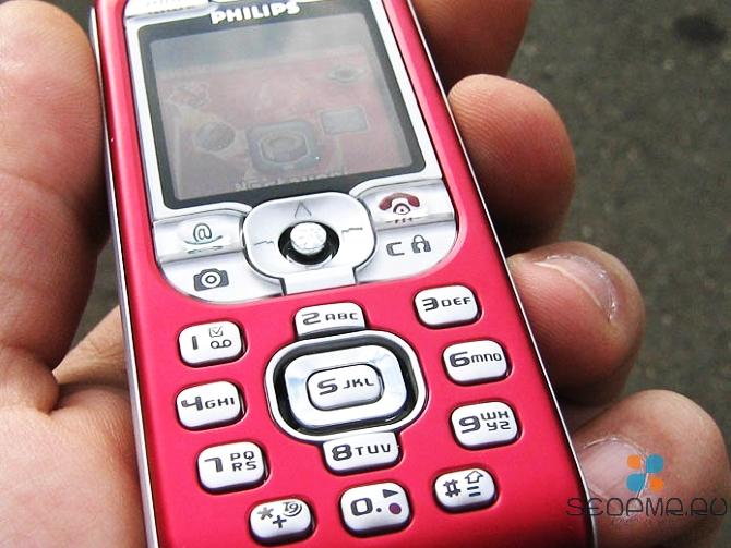 Philips 535: телефон для любителей музыки