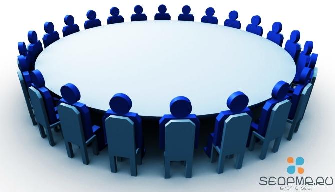 Rebill.me – форум для профессионалов и тех, кто хочет ими стать