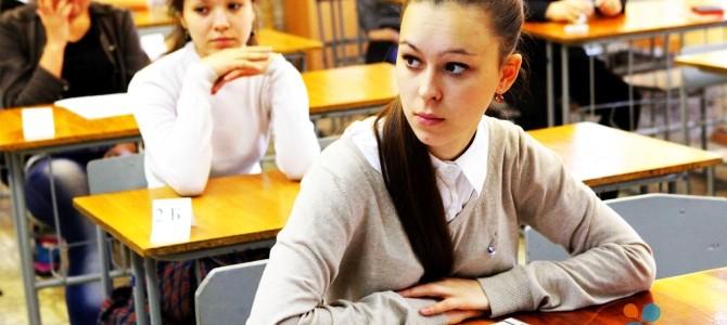Подготовка к ЕГЭ с репетитором: английский язык