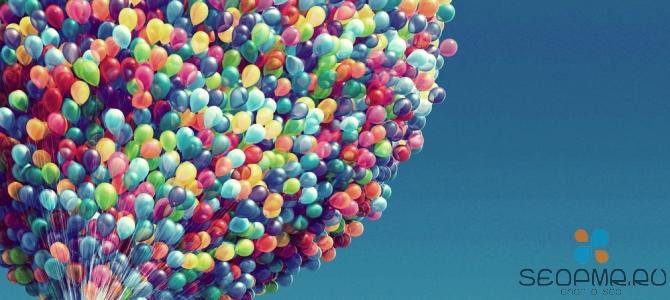 Купить детские воздушные шары оптом и сделать оформление можно своими руками