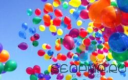 Как же можно решить проблему с воздушными шарами?