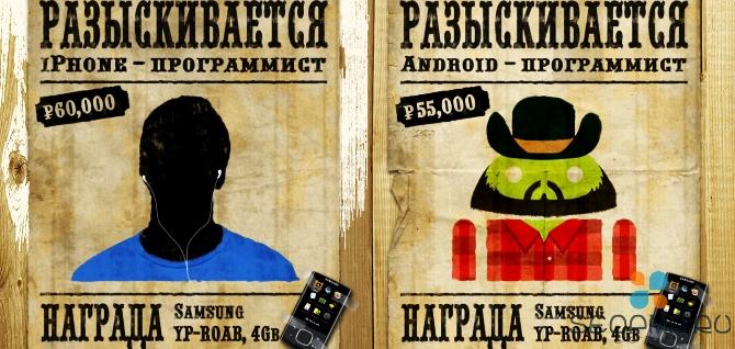 Программист будущего: программист мобильных приложений