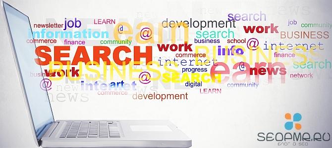 3 способа поднять сайт в рейтинге поисковых систем