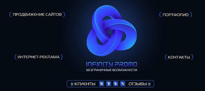 Продвижение новых сайтов в Екатеринбурге