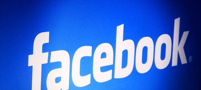 Насколько эффективен SMM в Facebook?