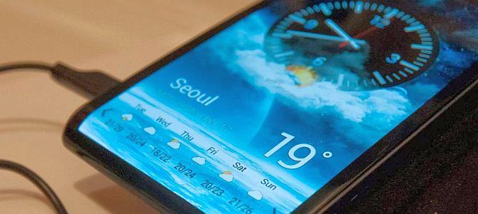 Samsung Galaxy Note 4 покажут в начале сентября