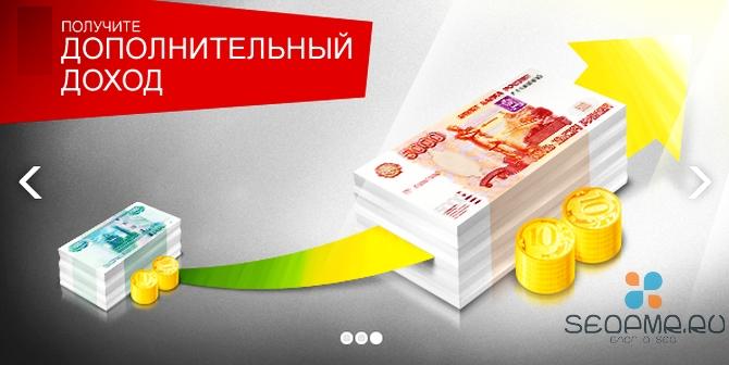 MaxLeads.ru: зарабатываем на сайте об одежде