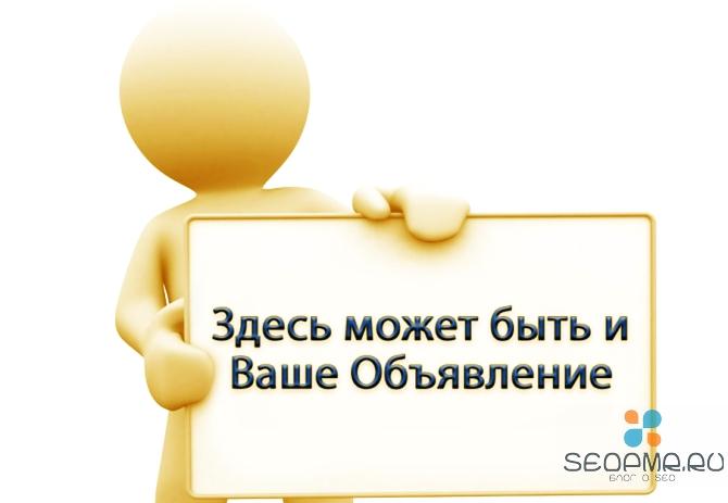 Вакансии Северодвинска на Дорус.ру
