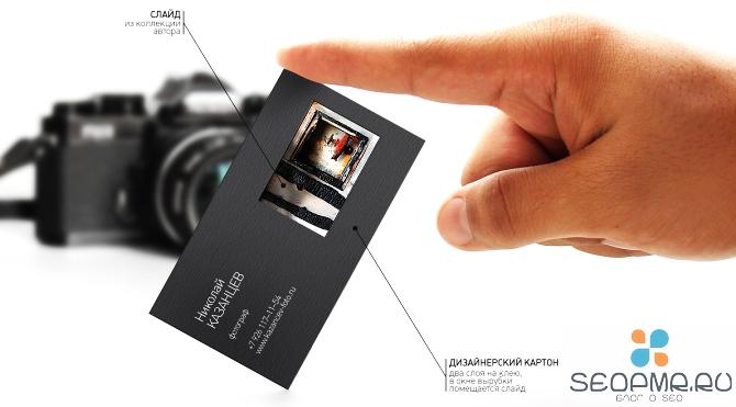 24zakaz.ru: печать и изготовление визиток высокого уровня