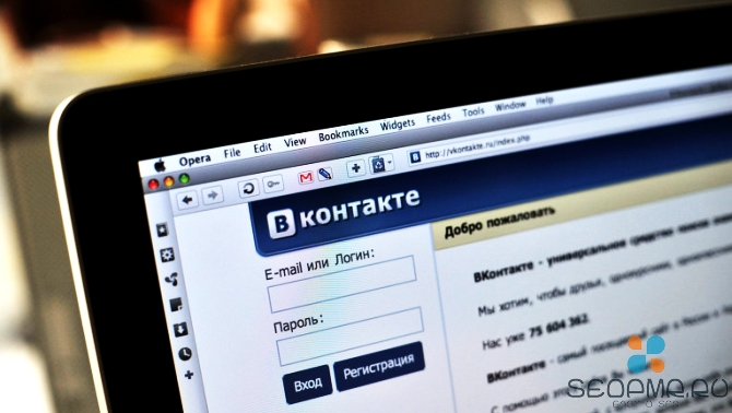 Реклама ВКонтакте - нововведения крупнейшей соц. сети