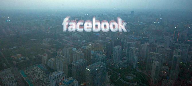 """Facebook: более 10 млн пользователей предпочли """"слиться"""""""