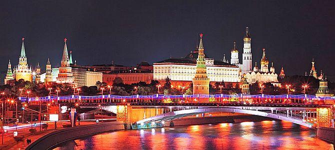 Москва: особенный город с уникальными достопримечательностями