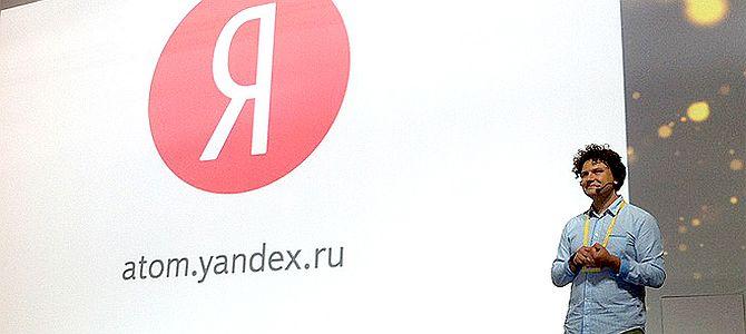 Яндекс.Атом: полной персонализации поиска быть?