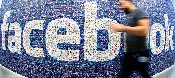 Facebook: им не хватает программистов из США?
