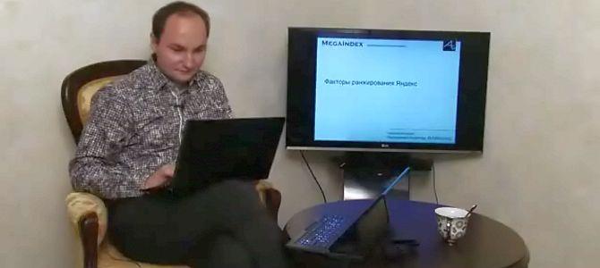 Николай Хиврин: Почему ссылочное ранжирование в Яндекс будет работать?
