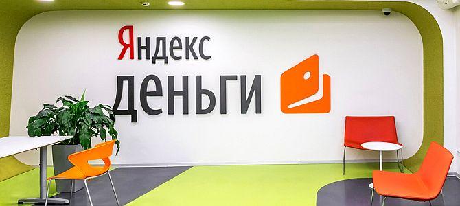 Яндекс: РСЯ пополнится новым форматом объявлений