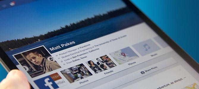 Facebook: настройки приватности будут упрощены