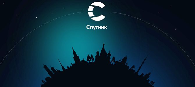 Спутник: новая поисковая система, краткие сведения о ней