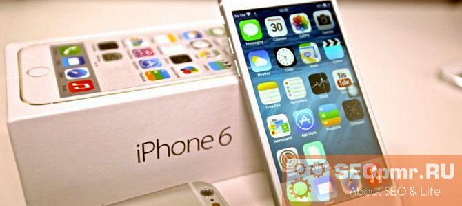 iPhone 6 и последние новости о нем