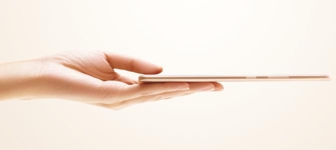 Xiaomi Max - MH #1